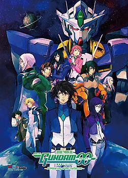 Gundam 00 Wall Scroll - Key Art