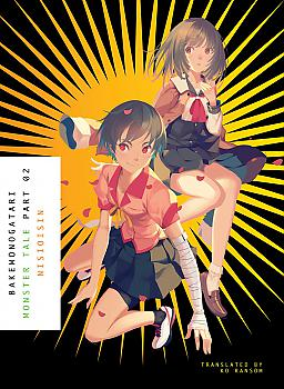 Bakemonogatari Novel Vol.   2