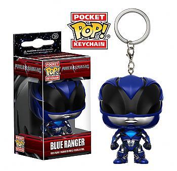 Power Rangers Pocket POP! Key Chain - Blue Ranger (2017 Movie)