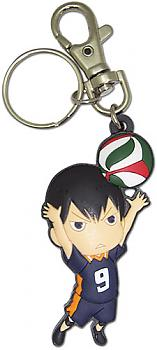 Haikyu!! Key Chain - SD Tobio