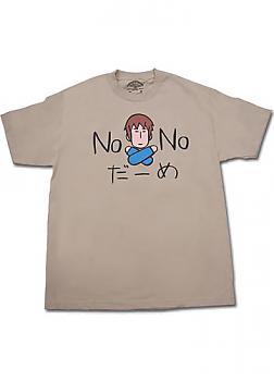 Haruhi-Chan T-Shirt - Kyon No No Da-Me (XL)