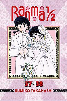 Ranma 1/2 Omnibus Manga Vol. 19