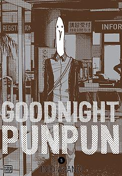 Goodnight Punpun Manga Vol.   5