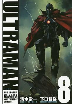 Ultraman Manga Vol.   8