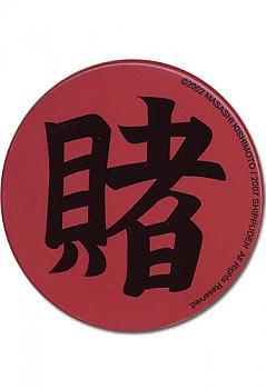 Naruto Shippuden Button - Tsunade Crest