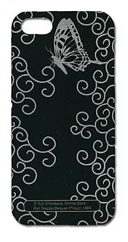 Blast of Tempest iPhone 5 Case - Butterfly