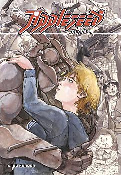 Appleseed Alpha Manga