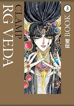 RG Veda Omnibus Manga Vol.   3
