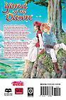 Yona of the Dawn Manga Vol. 7