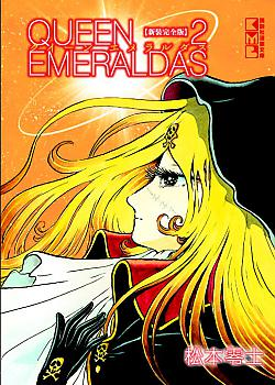Queen Emeraldas Manga Vol. 2