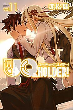 UQ Holder Manga Vol. 11