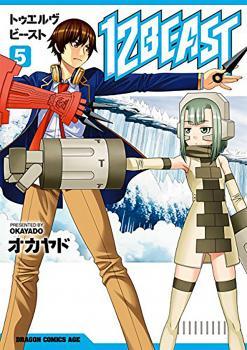 12 Beast Manga Vol. 5