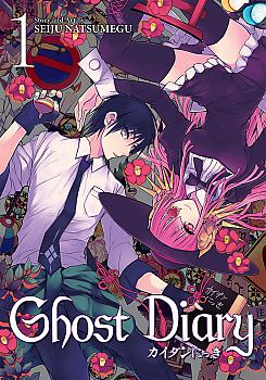 Ghost Diary Manga Vol. 1