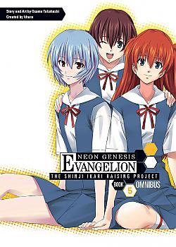 Evangelion: Shinji Ikari Raising Project Omnibus Manga Vol. 5