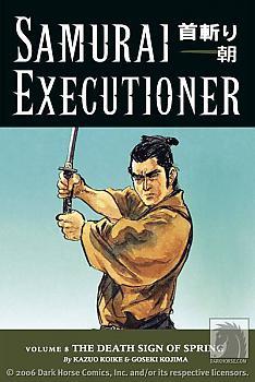 Samurai Executioner Manga Vol. 8