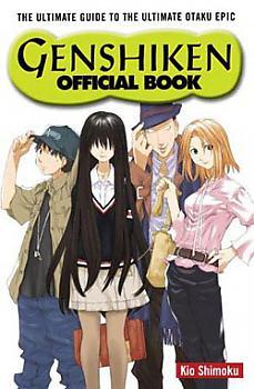 Genshiken Official Book Manga