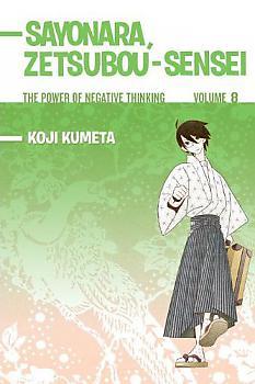 Sayonara, Zetsubou-Sensei Manga Vol. 8