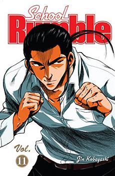 School Rumble Manga Vol. 11