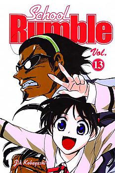 School Rumble Manga Vol. 13