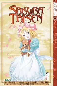 Sakura Taisen Manga Vol. 4