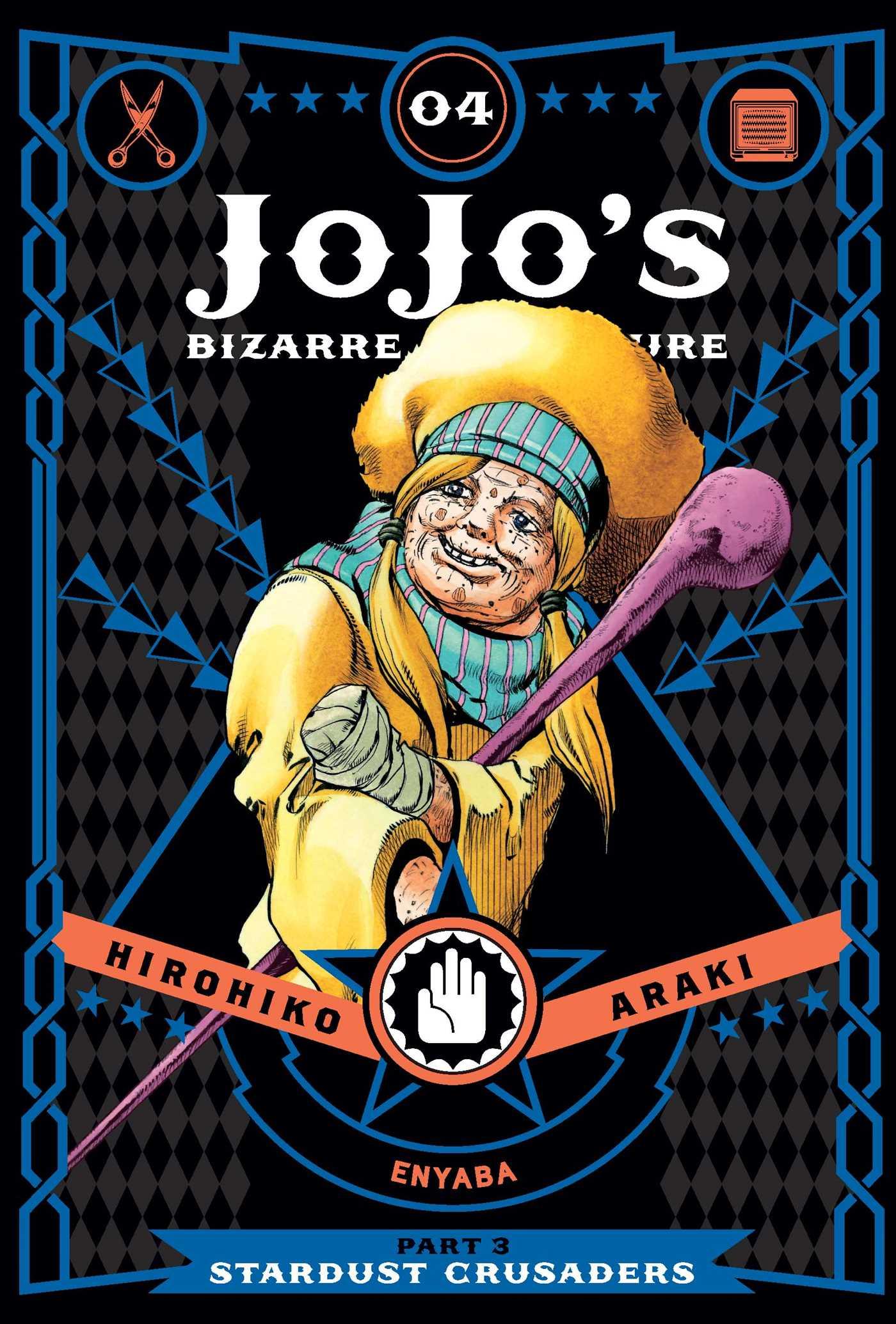 JoJo\'s Bizarre Adventure Part 3 Stardust Crusaders Manga Vol. 4