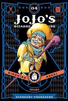JoJo's Bizarre Adventure Part 3 Stardust Crusaders Manga Vol.   4