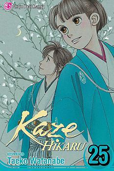 Kaze Hikaru Manga Vol.  25