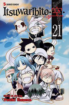 Itsuwaribito Manga Vol.  21
