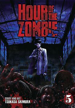 Hour of the Zombie Manga Vol. 5