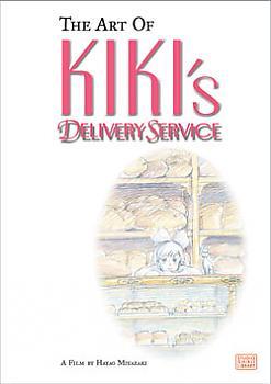 Art Book: Kiki's Delivery Service