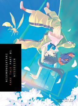 Nisemonogatari Manga Vol. 1