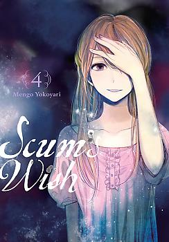 Scum's Wish Manga Vol.   4