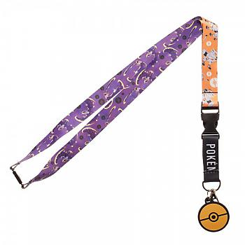 Pokemon Lanyard - Sun & Moon All Over Print