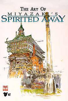 Art Book: Miyazaki's Spirited Away