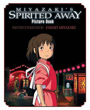 Art Book: Spirited Away Picture Book