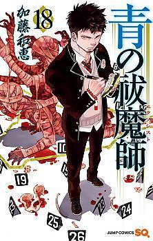 Blue Exorcist Manga Vol. 18