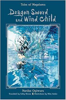 Dragon Sword and Wind Child (Novel) [SC]