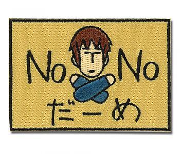 Haruhi-Chan Patch - No No Da-Me