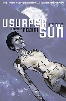 Usurper of the Sun Novel