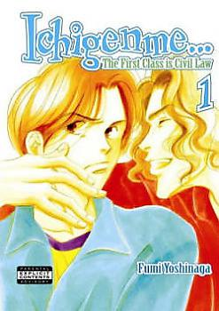 Ichigenme... The First Class is Civil Law Yaoi Manga Vol. 1