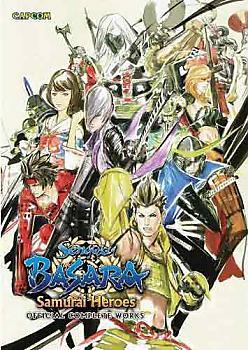 Art Book: Sengoku Basara Samurai Heroes Official Complete Works