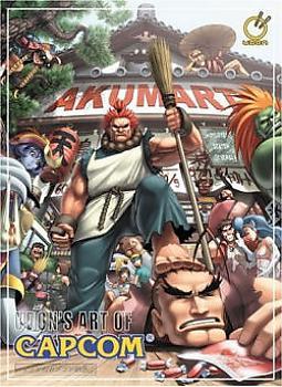 Art Book: Udon's Art of Capcom Vol. 1