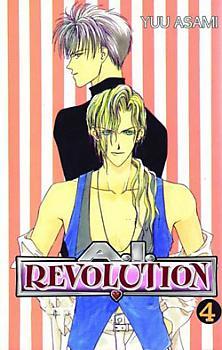A.I. Revolution Manga Vol.  4