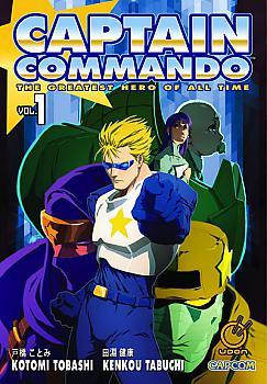 Captain Commando Manga Vol. 1