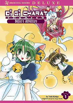 Di Gi Charat Theater: Dejiko's Adventures Manga Vol. 1