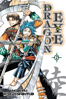 Dragon Eye Manga Vol. 6