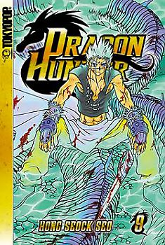 Dragon Hunter Manga Vol. 9