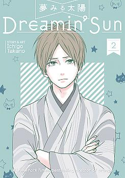 Dreamin' Sun Manga Vol. 2