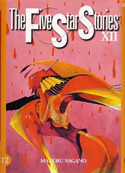 The Five Star Stories Manga Vol. 12 (Large Size)