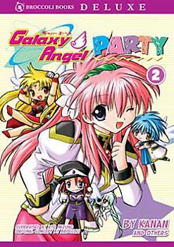 Galaxy Angel Party Manga Vol. 2